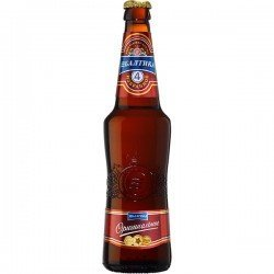 Baltika 4 Original 50 cl.